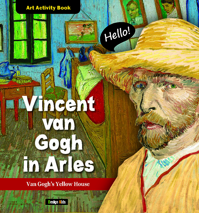 Hello Artist - Vincent van Gogh in Arles 1(Vincent's Yellow House)