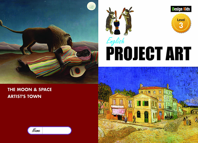 Project Art - The Moon & Space / Artist's Town