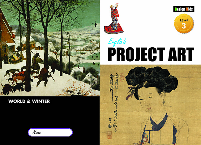 Project Art - World & Winter