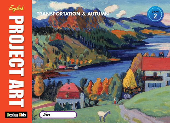 Project Art - Transportation & Autumn